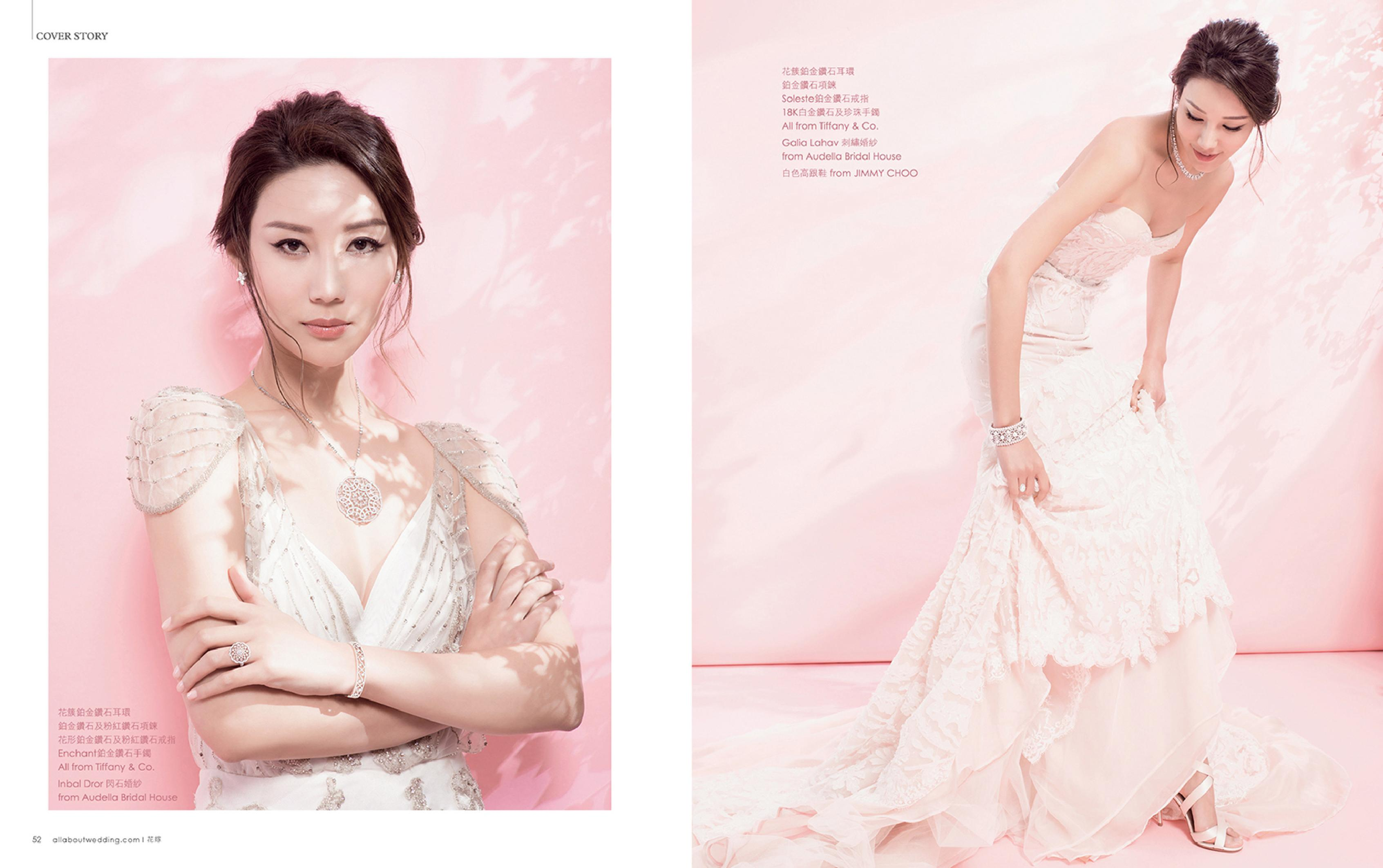 AAW 53 - Cover Story _s (2)-page-004